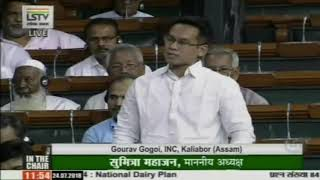 Monsoon Session of Parliament: Gourav Gogoi on National Dairy Plan