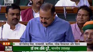 Shri Jitendra Singh on The Prevention of Corruption (Amendment) Bill, 2018
