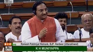 Shri Ramesh Pokhriyal on The Prevention of Corruption (Amendment) Bill, 2018