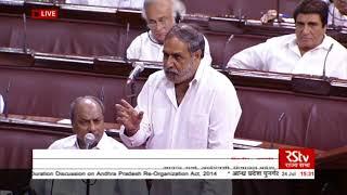 Anand Sharma's remarks on Andhra Pradesh Re-Organization Act, 2014