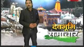 देहरादून:  बागी नेताओं ने किया कांग्रेस का रुख