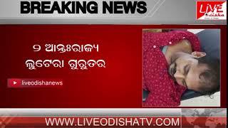 BREAKING NEWS : Police encounter, 2 injured.