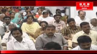 आंध्रप्रदेश की राजनीती से असंतुष्ट नेता ने नर्सरव पेट में एक दीक्षा कार्यक्रम का किया गया आयोजन