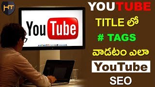 How to add hashtags on youtube title youtube seo telugu