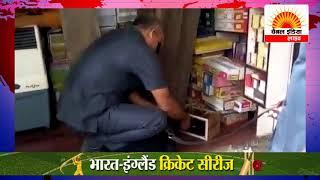 शटर तोड़ कर गल्ले में रखे साढ़े तीन लाख रूपये  #सेटेलाइट इंडिया