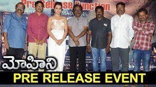 Mohini Telugu Movie Press Meet | Trisha Mohini Movie Telugu | Trisha