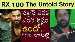 RX 100 The Untold Story | RX 100 Villain Karan Interview | Kartikeya | Payal Rajput | Ajay Bhupathi