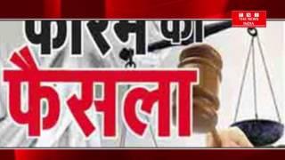 CHITUR में होने वाले  8 जुलाई को नेशनल लोक अदालत का उपयोग करना चाहिए जिला न्यायधीश ने कहा