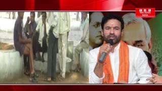 TELAGANA : BJP विधानसभा दल के नेता G. किशन रेड्डी करेगें बैठक..