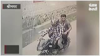 CRPF के जवानों पर हमला करने वाले 2 आतंकियों की फोटो हुई जारी