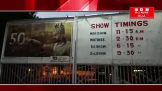 HYDERABAD: के आसिफ नगर के अम्बा थिएटर में बाहुबली 2 के दोरान  हुआ एक व्यक्ति का निधन