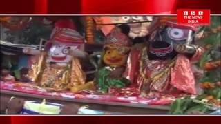 AP: के  विशाखापत्तनम में  25 जून को जगंनाथ रथ यात्रा शुरु होगे कई मंत्री शामिल
