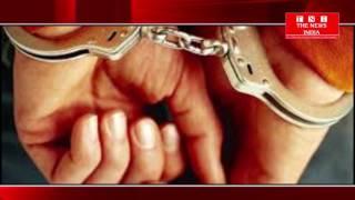 TELANGANA : के संगारेड्डी जिले  में एक व्यक्ति को वाहन चोरी के इल्जाम में गिरफ्तार किया थाने में मौत