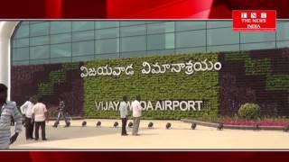 ANDHR PRDESH के तिरुपति और विजयवाडा हवाईअड्डे अड्डो को अंतर्राष्ट्रीय अड्डे घोषित किया