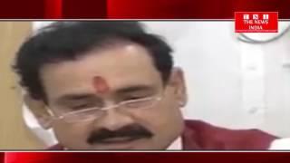 uttar प्रदेश  के विधायक को चुनाव आयोग ने अयोग्य ठहराया अब नहीं लड़ पायगा चुनाव