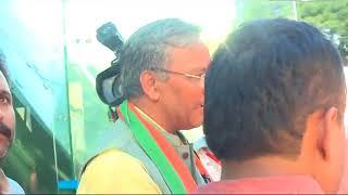 उत्तराखंड में भाजपा बैठक