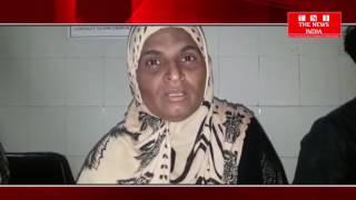 HYDERABAD: में एक युवक पर उसके दोस्तों ने किया हमला