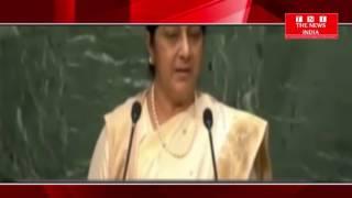 TELANGANA: विदेश मंत्री सुषमा स्वराज 1 तेलंगाना की  महिला के बचाव में आगे आई हैं