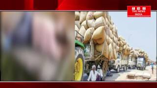 TELANGANA : के कुर्नुल जिले में एक किसान ने कीटनाशक पीकर आत्महत्या करली