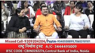 अगर RSS अच्छाई सिखाता है तो हाँ , शबनम खान है RSS वाली .  #भारत_बचाओ_यात्रा