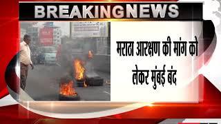 Maharashtra bandh LIVE updates: Maratha Kranti Morcha calls for Mumbai bandh,
