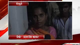 मैनपुरी - यूपी सरकार की अनूठी पहल  - tv24