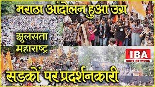 Maharashtra Bandh: प्रदर्शनकारियों ने ठाणे में ट्रेन रोकी,बस पर पत्थर...| Maratha Reservation| IBA |