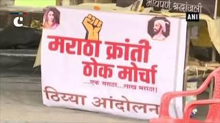 Maharashtra Bandh: Strike called by Maratha Kranti Morcha workers enters 2nd day