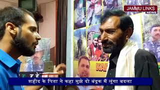 Indo-Paktensiontoyieldresultssoon,saysmartyred Aurangzeb'sfather
