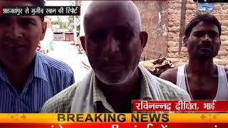 कर्ज में डूबे किसान ने की आत्महत्या
