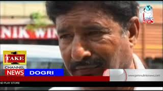 Dogri News | 25th July