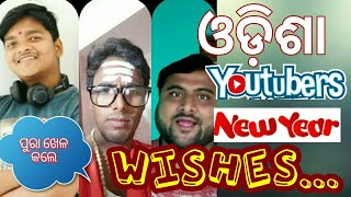 Odisha YouTubers Special New Year wishes on PPL |Political Premier League |