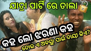 New Odia Comedy - Jatra Party Owners announced to shut down shows from July  2018 video - id 3415959d7f30c0 - Veblr Mobile