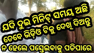 Odia Comedian Gyana Barik and Jayahind Mohanty- Important Announcement