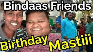 Odia Comedian Gyana Bhai Birthday masti with Guddu and Bindass Friends |Ollywood Update