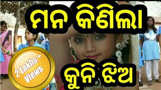 Republic Day Special Odia Viral video..Excellent speech by an Odia girl