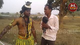 Bijepur By-election - BJP vs BJD- Shivaratri Special Odia Comedy