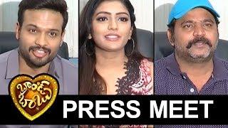 Brand Babu Movie Press Meet | Sumanth Shailendra | Eesha Rebba | Pujita Ponnada