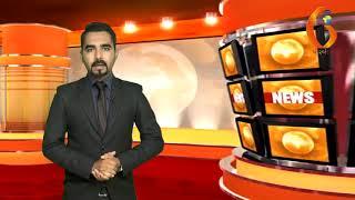 Gujarat News Porbandar 25 07 2018