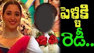 Actress Tamanna Marriage With A Doctor l RECTV INDIA