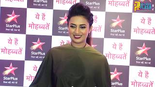 Crazy Divyanka Tripathi DANCING & Full Interview - Ye Hai Mohabbatein 1500+ GRAND Party