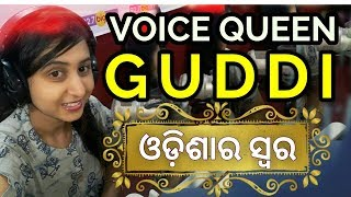 Rj/Vj Guddi on PPL- Odia News a channel on Odisha politics, PPL Odia