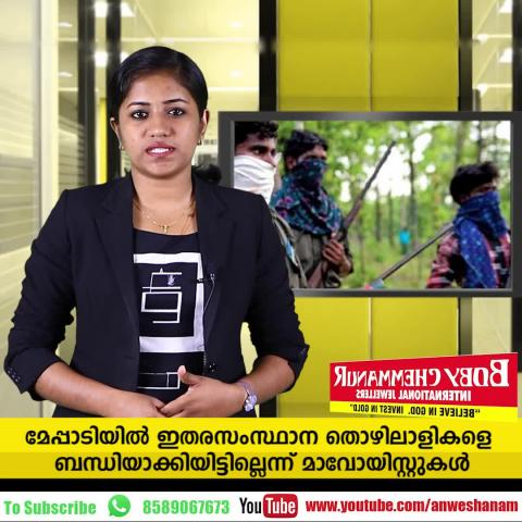 Abhimanyu murder:main accused in custody