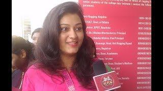 CV Raman College girls full masti | Teaser of PPL Raja Paraba 2018| Odia News | Bhubaneswar
