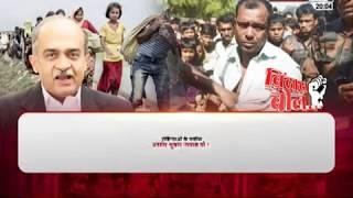 बौद्धों के हत्यारों रोहिंग्या के लिए BSF पर आरोप ? भारत का आक्रोश बोला #BindasBol में