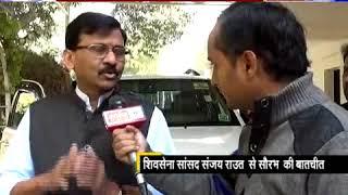 वरिष्ठ #शिवसेना सांसद श्री संजय राऊत जी ने किया #भारत_बचाओ_यात्रा का समर्थन