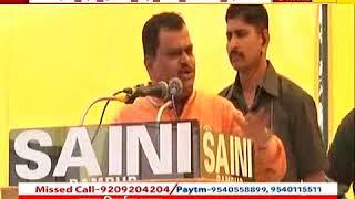 आजम खान की विधानसभा रामपुर में सुरेश चव्हाणके जी की दहाड़ जब वहां पहुची #भारत_बचाओ_यात्रा