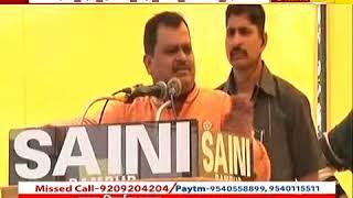 रामपुर में मुस्लिम समाज ने आगे बढ़ कर किया #भारत_बचाओ_यात्रा का स्वागत तो कट्टरपंथियों के उड़े होश