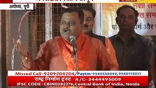 अयोध्या में रामभक्तों के बीच श्री #SureshChavhanke जी का संबोधन