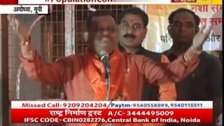 #NDTv चैनल को श्री #SureshChavhanke जी का सन्देश